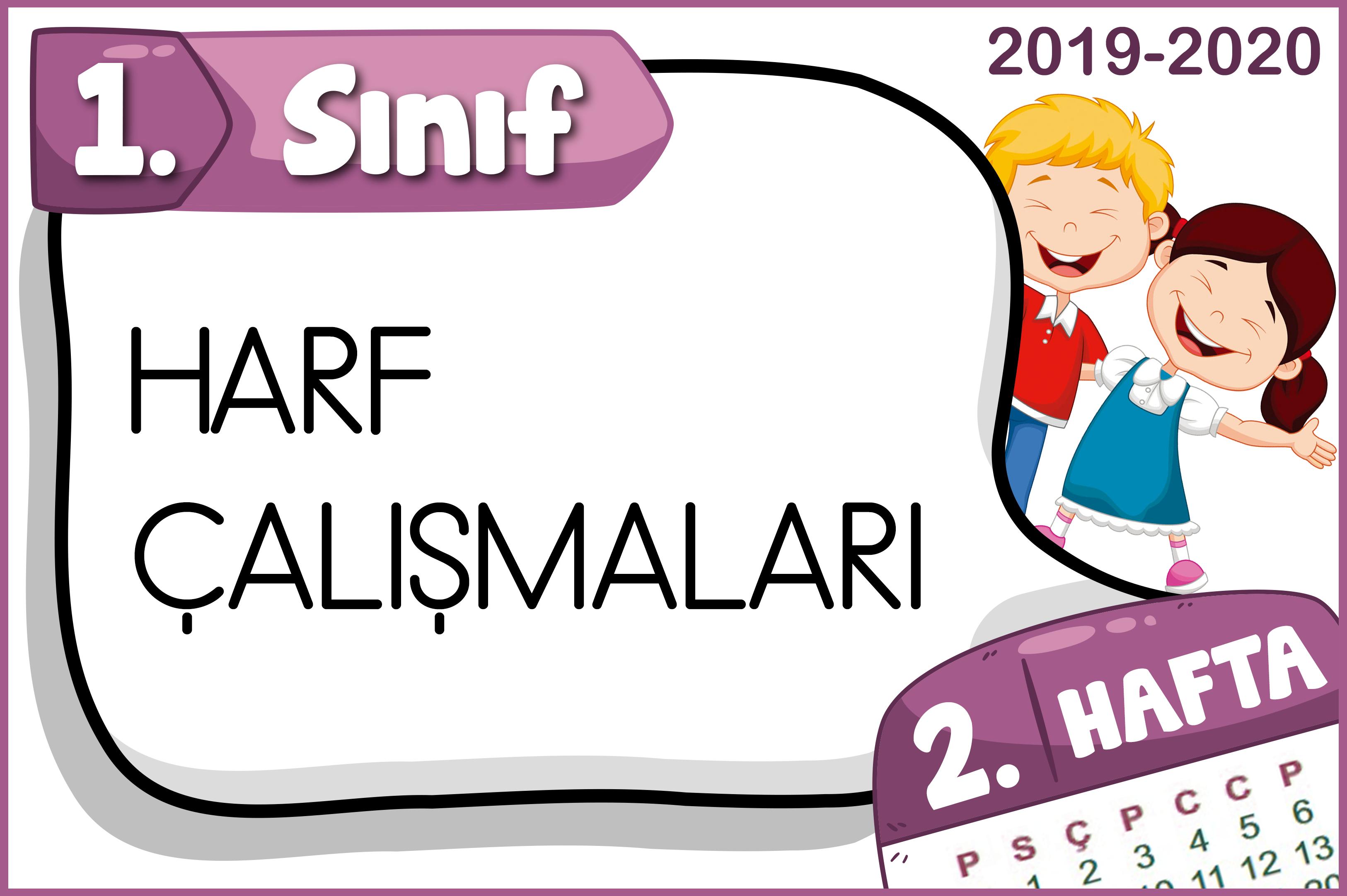 1 Sinif Harf Calismalari E Harfi Ogretmen Evde